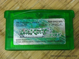 Woah! Woah! Wait! That's what a Japanese Emerald looks like?! I guess mine was fake. It was gray. That's eBay for you...