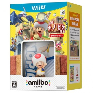 captain-toad-amiibo-bundle-656x656